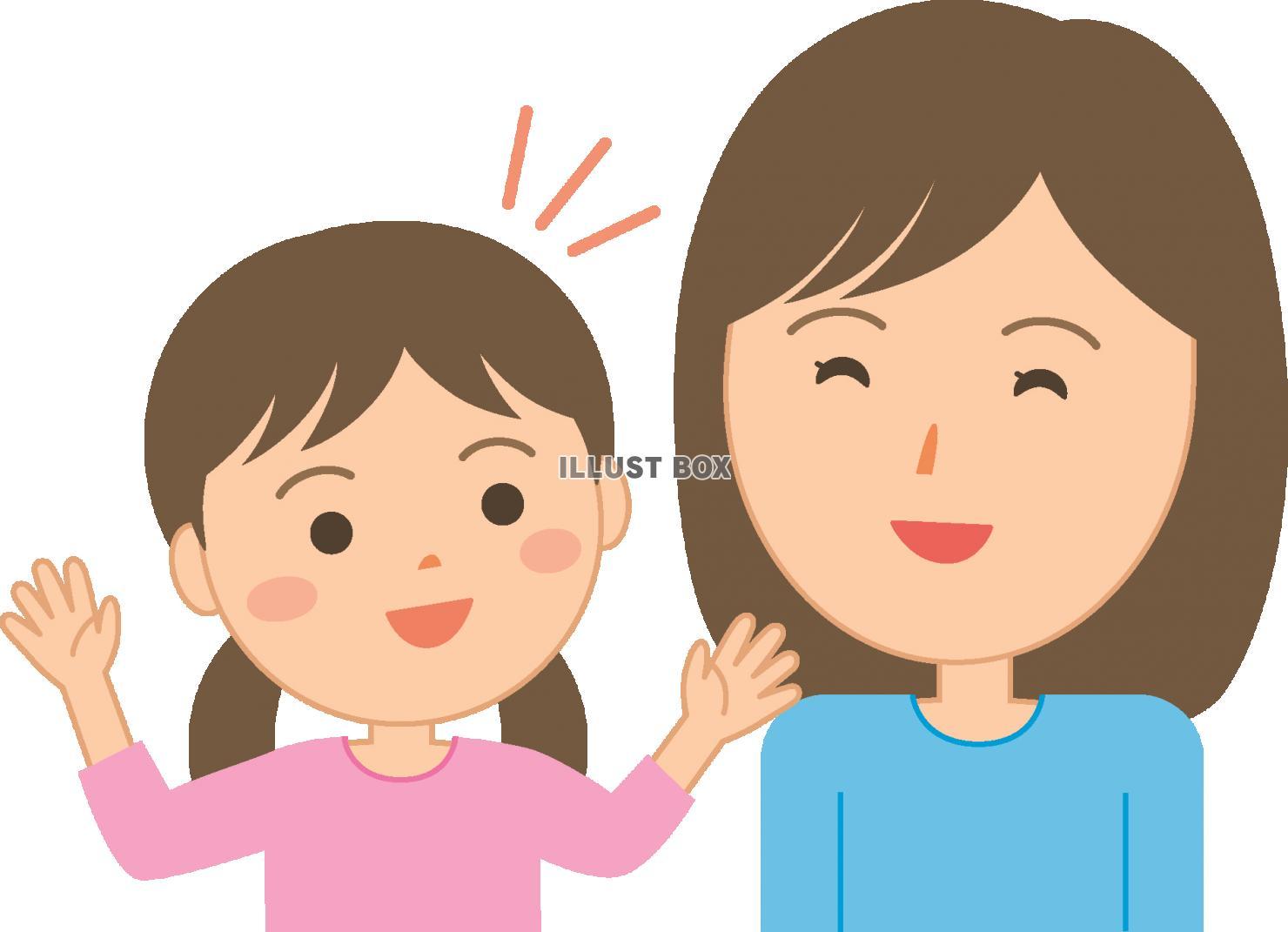 無料イラスト 親子の表情親子の会話