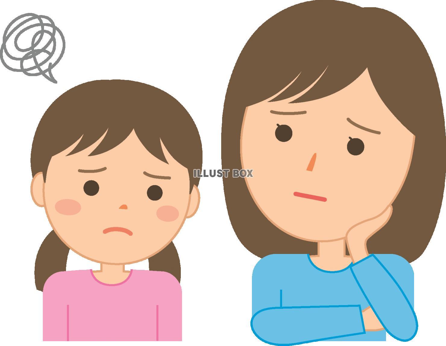無料イラスト 親子の表情(子供の不安)