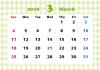 2018年カレンダー・3月