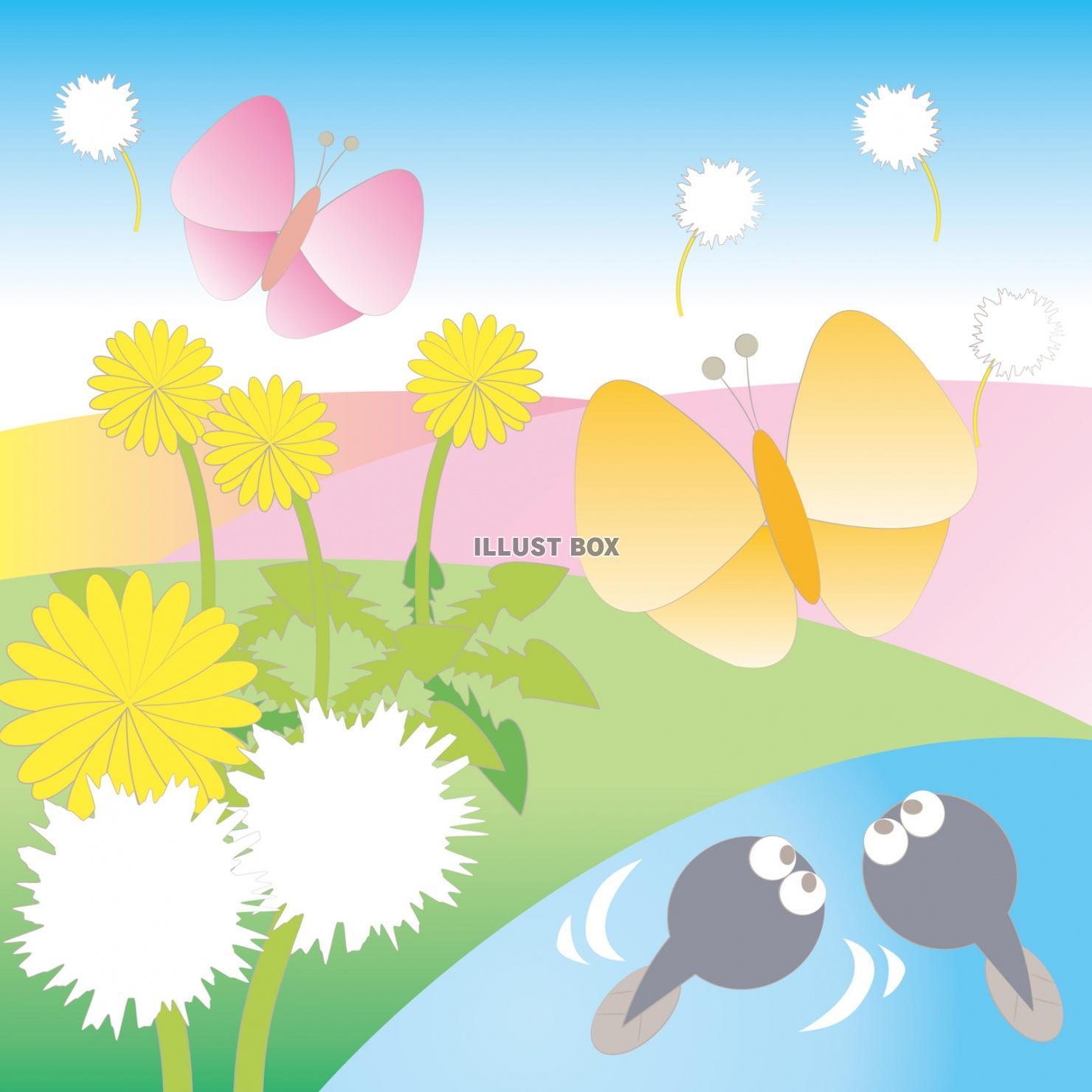 無料イラスト 春の風景