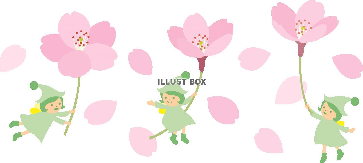 無料イラスト 桜と妖精のイラスト