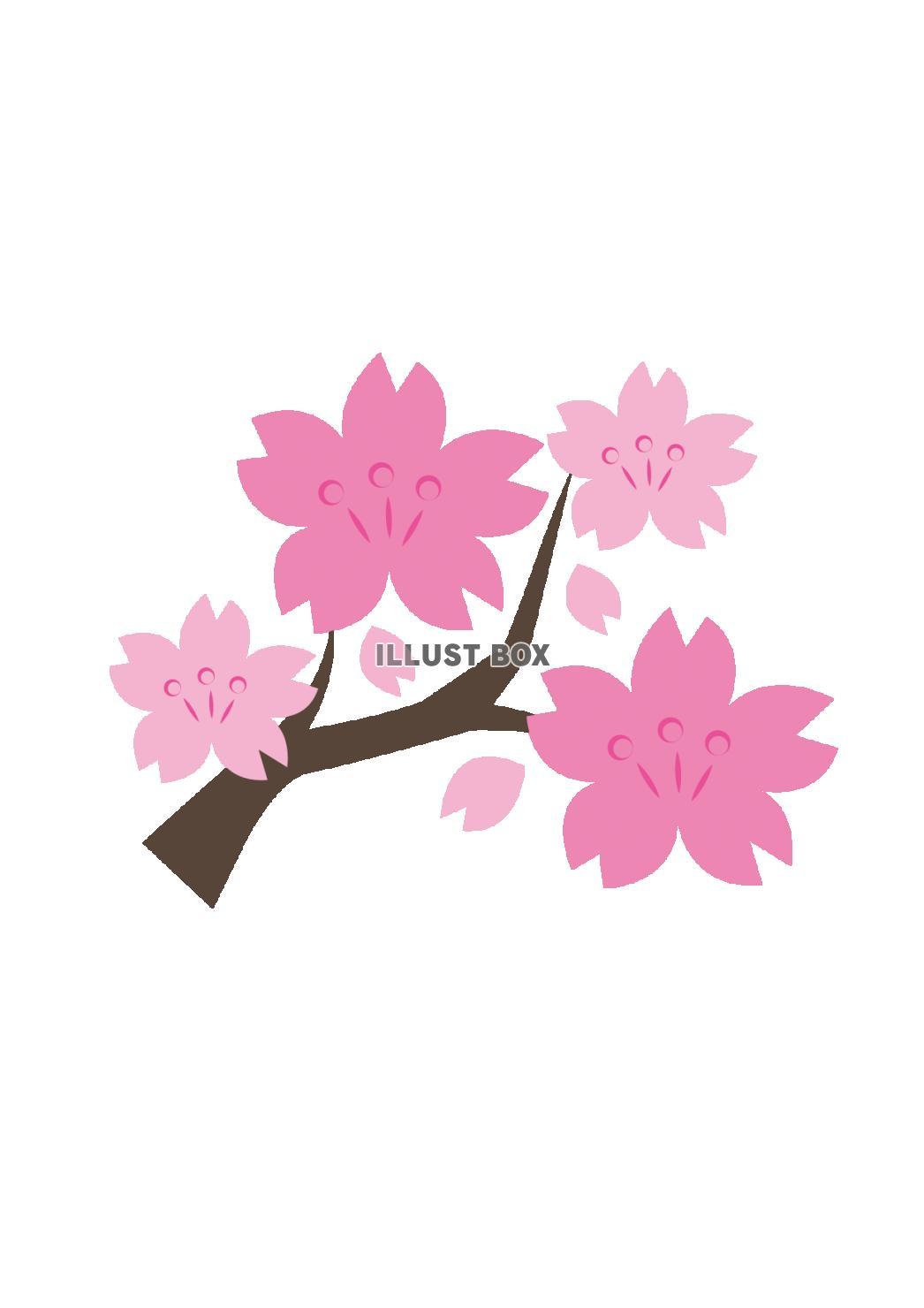 イラスト 桜の 木