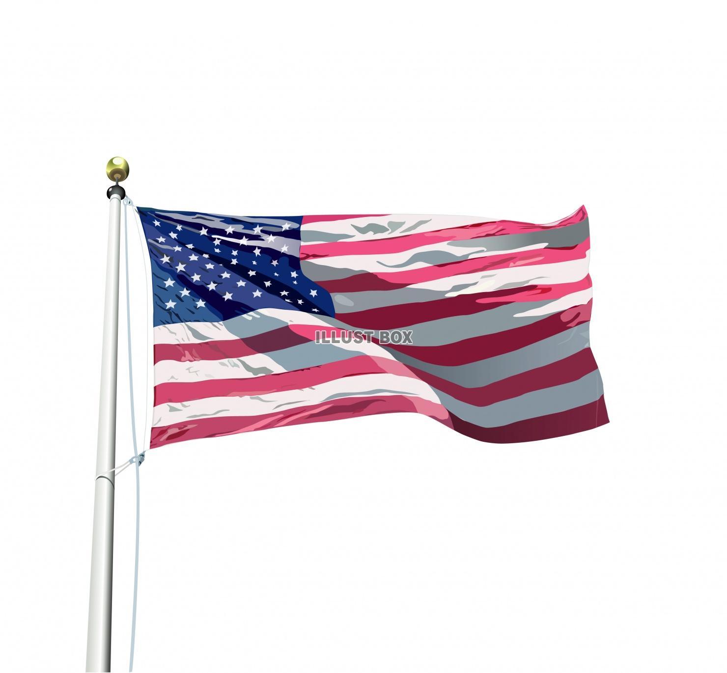 無料イラスト アメリカの国旗