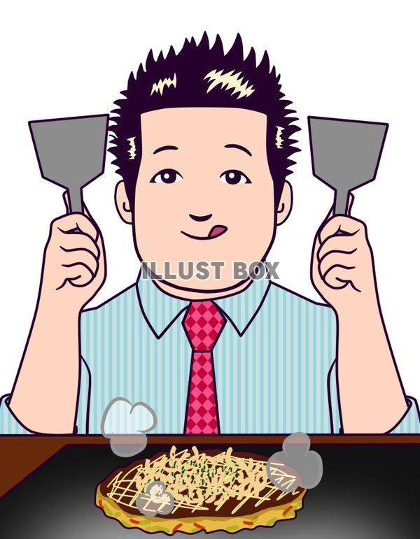 無料イラスト お好み焼きを食べる人のイラスト