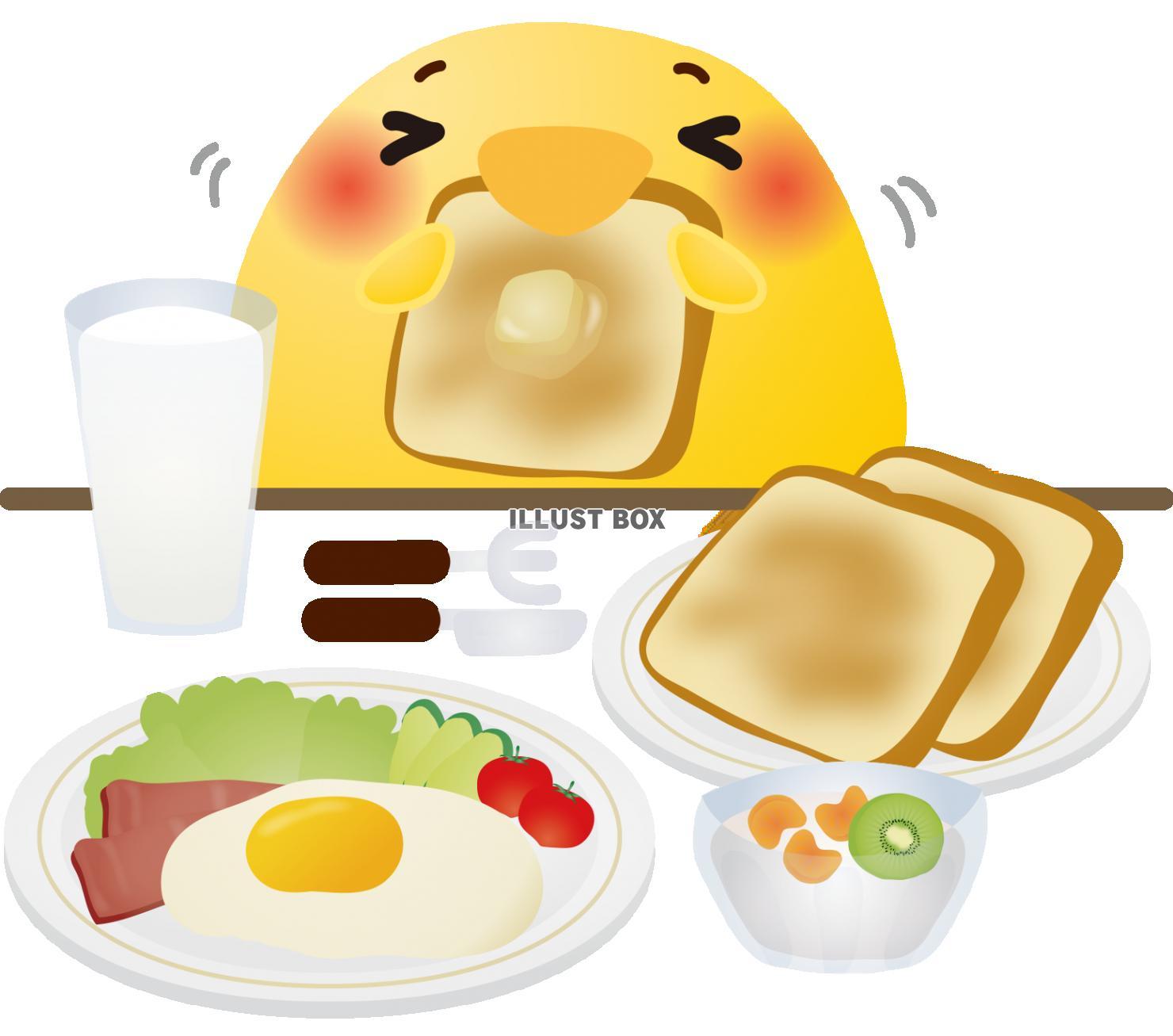 無料イラスト ひよこ朝ご飯 パン