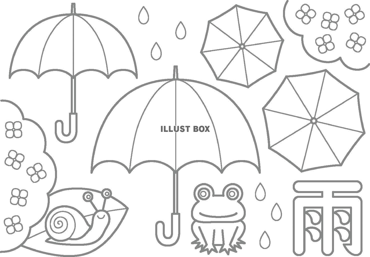 無料イラスト 雨の日の塗り絵