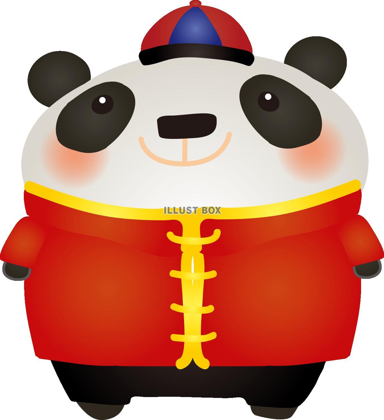中華パンダ : イラスト無料