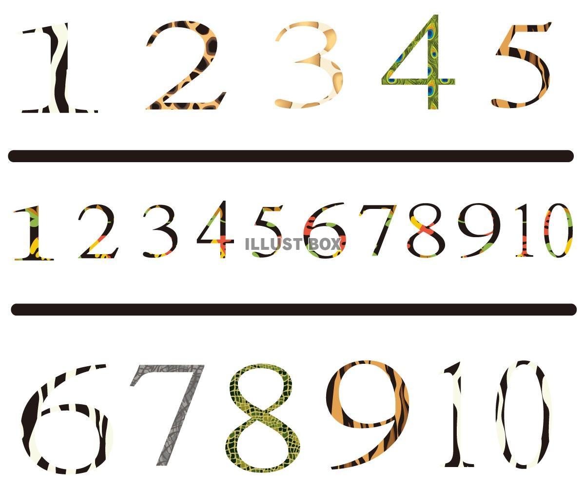 無料イラスト 1から10までのデザイン数字フォント