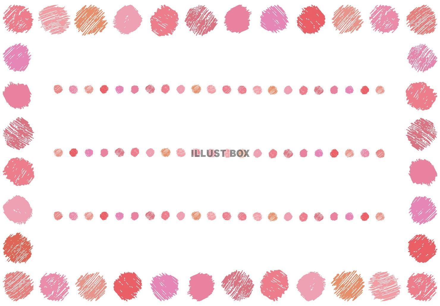 無料イラスト フレーム枠 飾り枠 装飾枠 ピンク,ピンク色,テキスト
