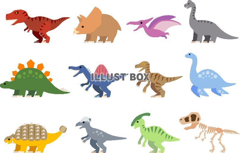 無料イラスト 恐竜セット