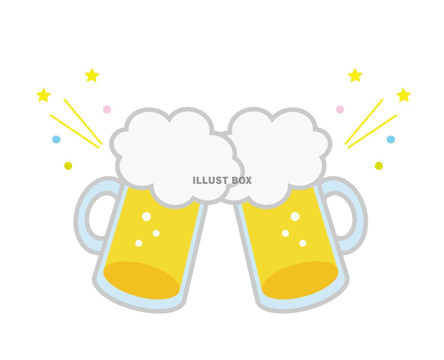 無料イラスト 乾杯ビール 透過pngとベクターepsデータ