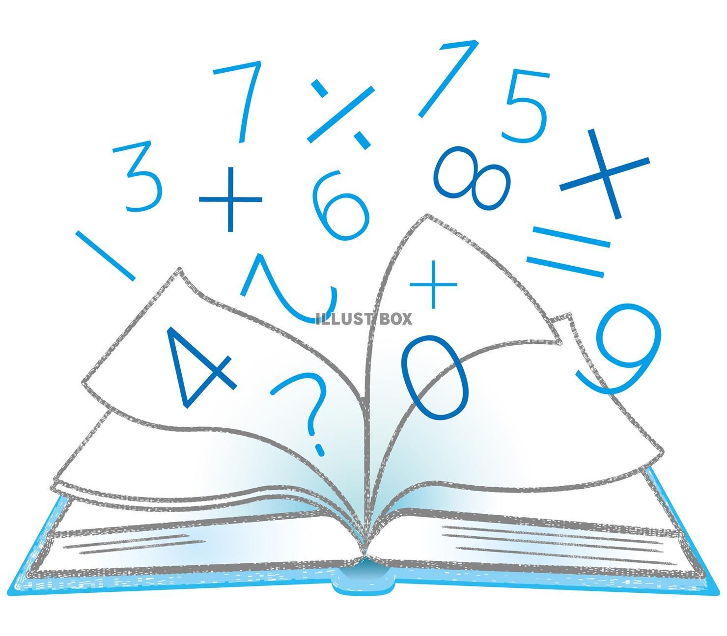 無料イラスト 算数数学参考書教科書開くノート応用参考書問題テスト受験