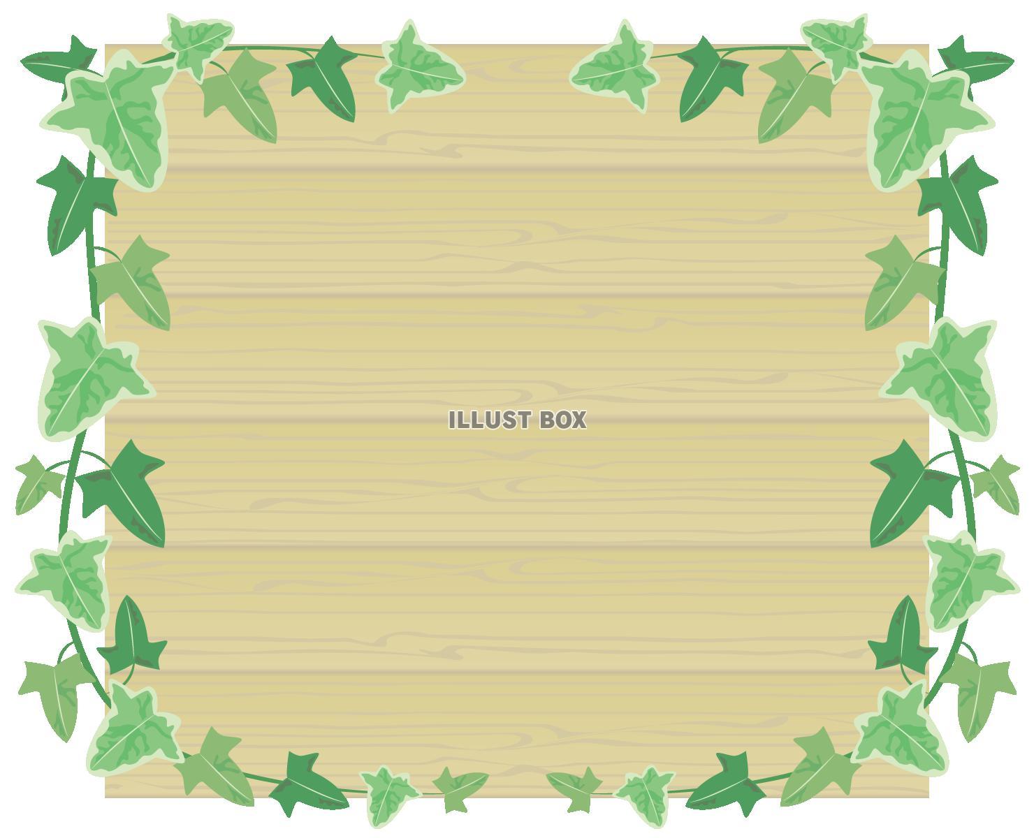 無料イラスト 茶色い木の板とアイビーのフレーム 透過(png)とベクター