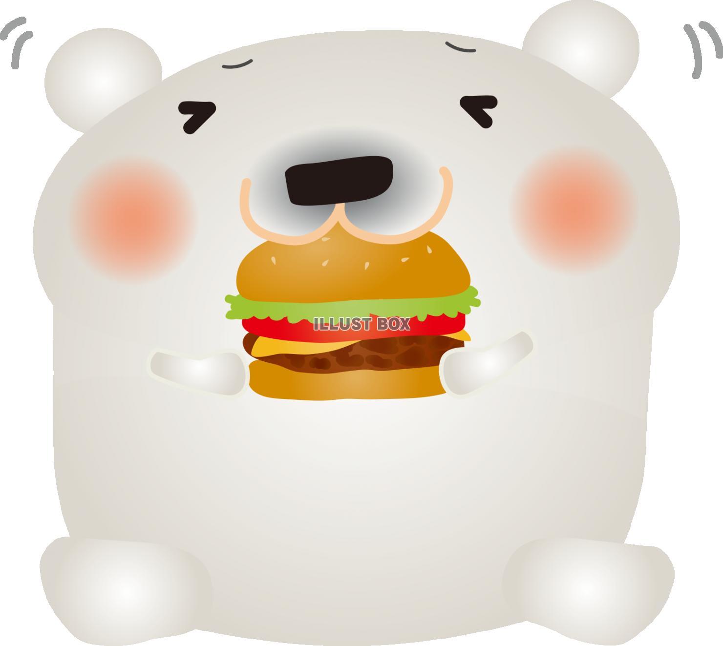 無料イラスト 白くまハンバーガー
