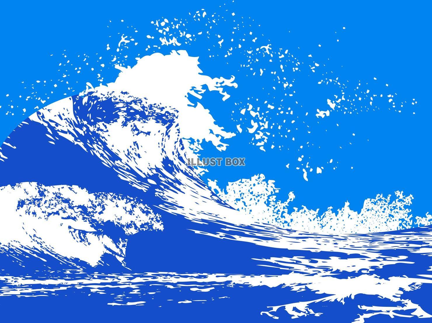 無料イラスト 波飛沫海面サーフィン和風和柄迫力背景素材大迫力高波