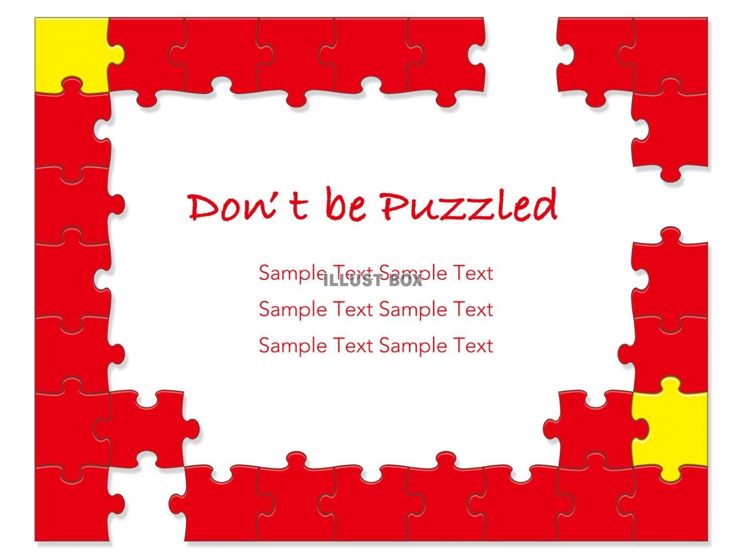 無料イラスト ジグゾーパズルのフレーム1 赤