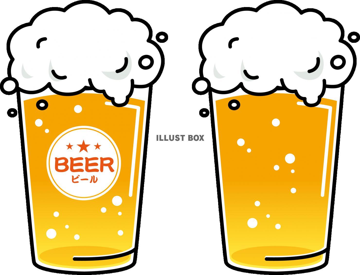 無料イラスト ビール