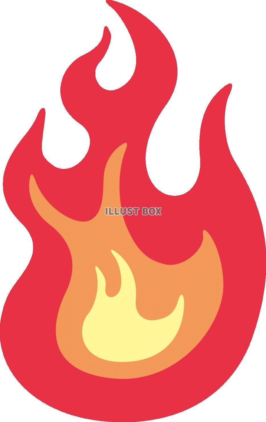 無料イラスト 火の玉 炎