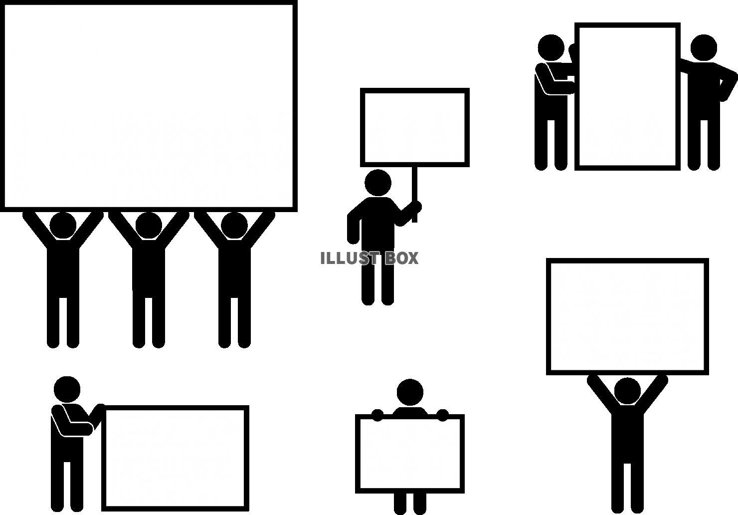 無料イラスト 看板を持つ人 ピクトグラム