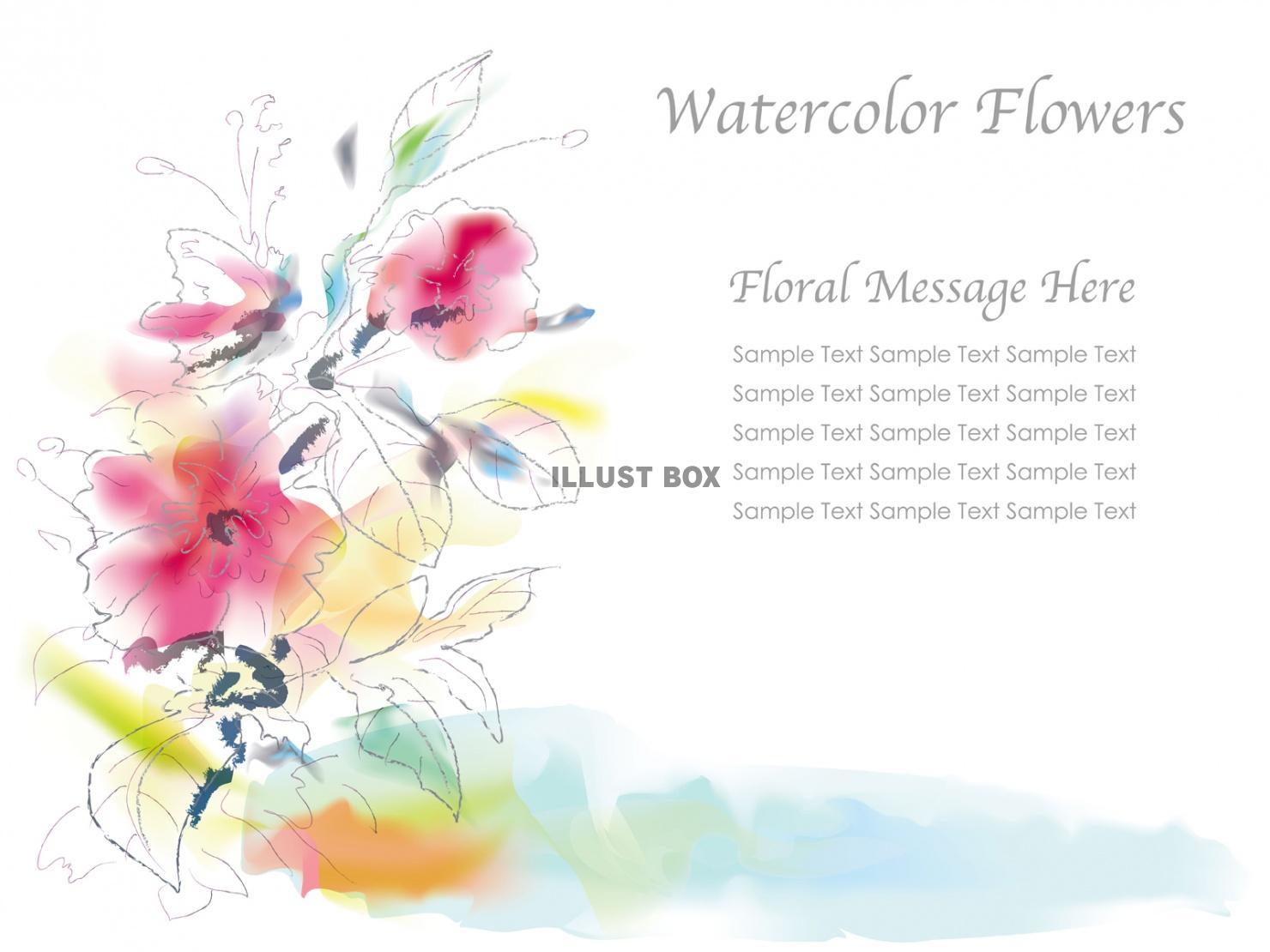 無料イラスト 水彩風 花の背景イラスト1