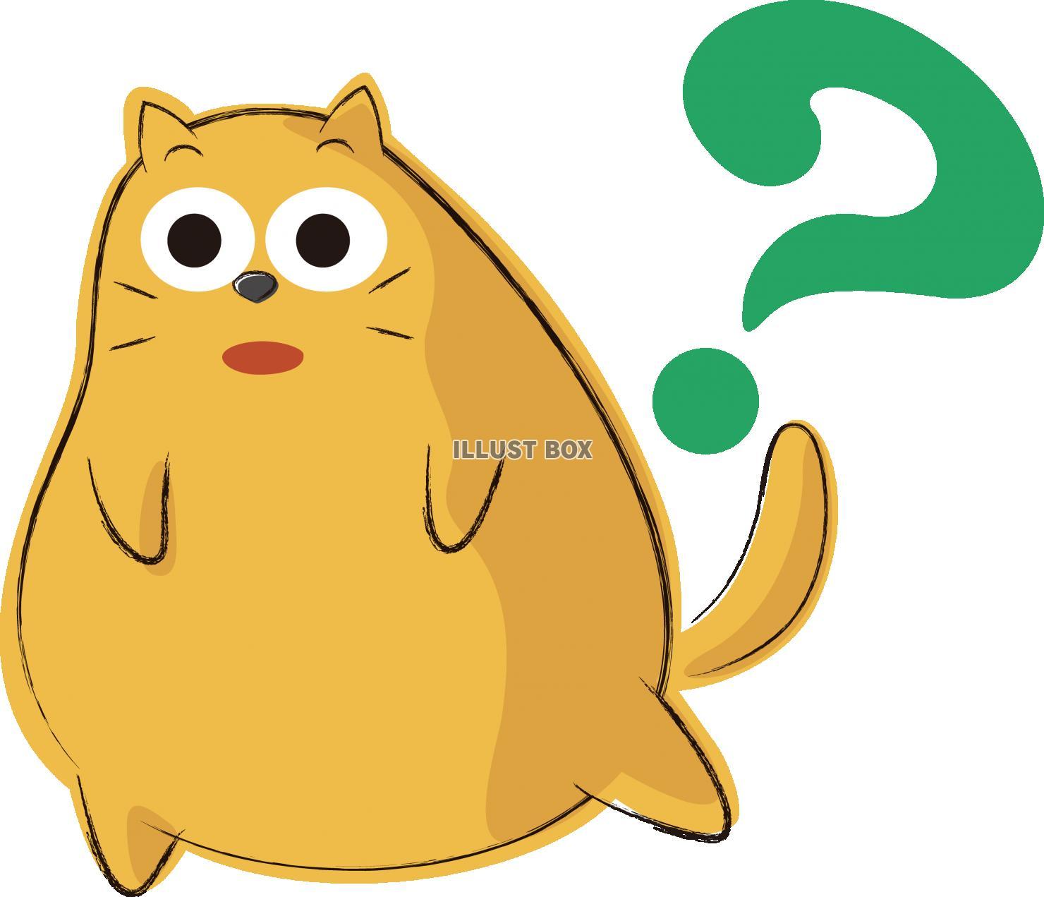 無料イラスト 可愛いネコ キャラクター 疑問