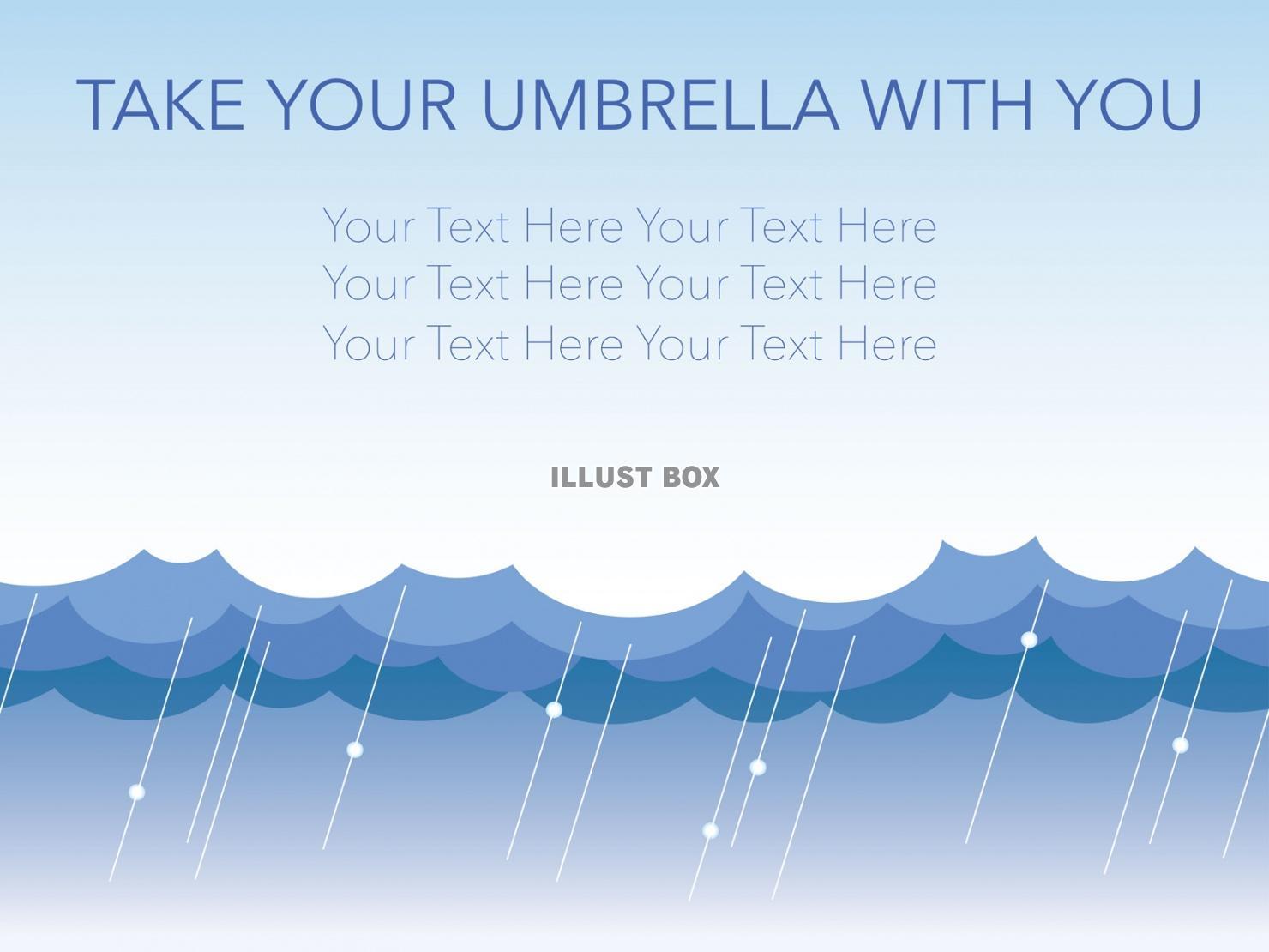 無料イラスト 雨の背景 2 シームレスパターン