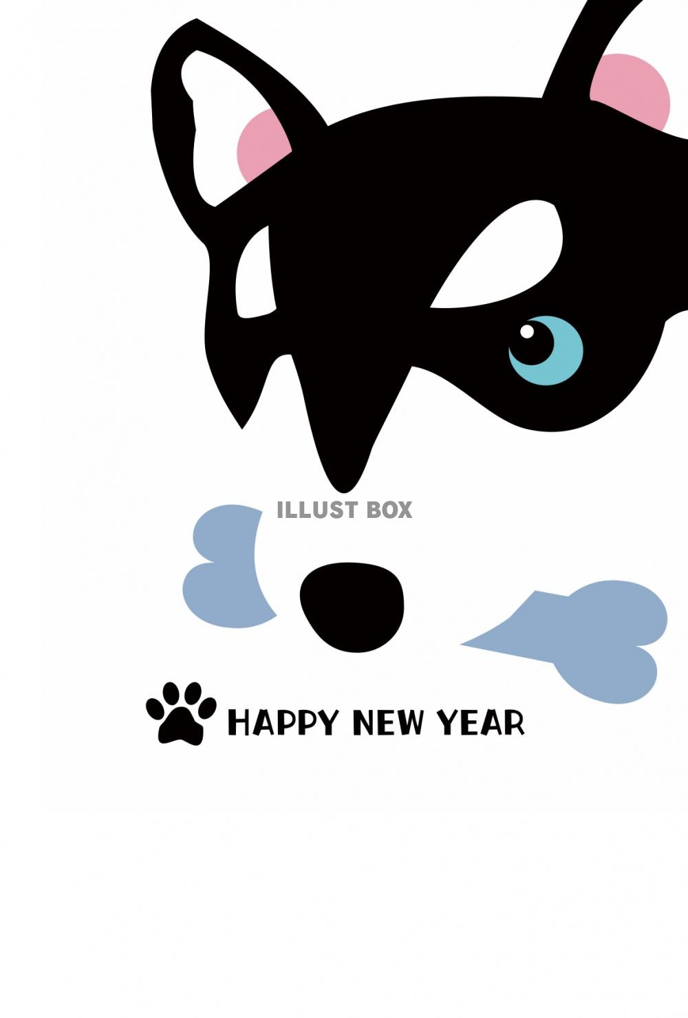 無料イラスト ハスキー犬の年賀 2018年年賀状素材