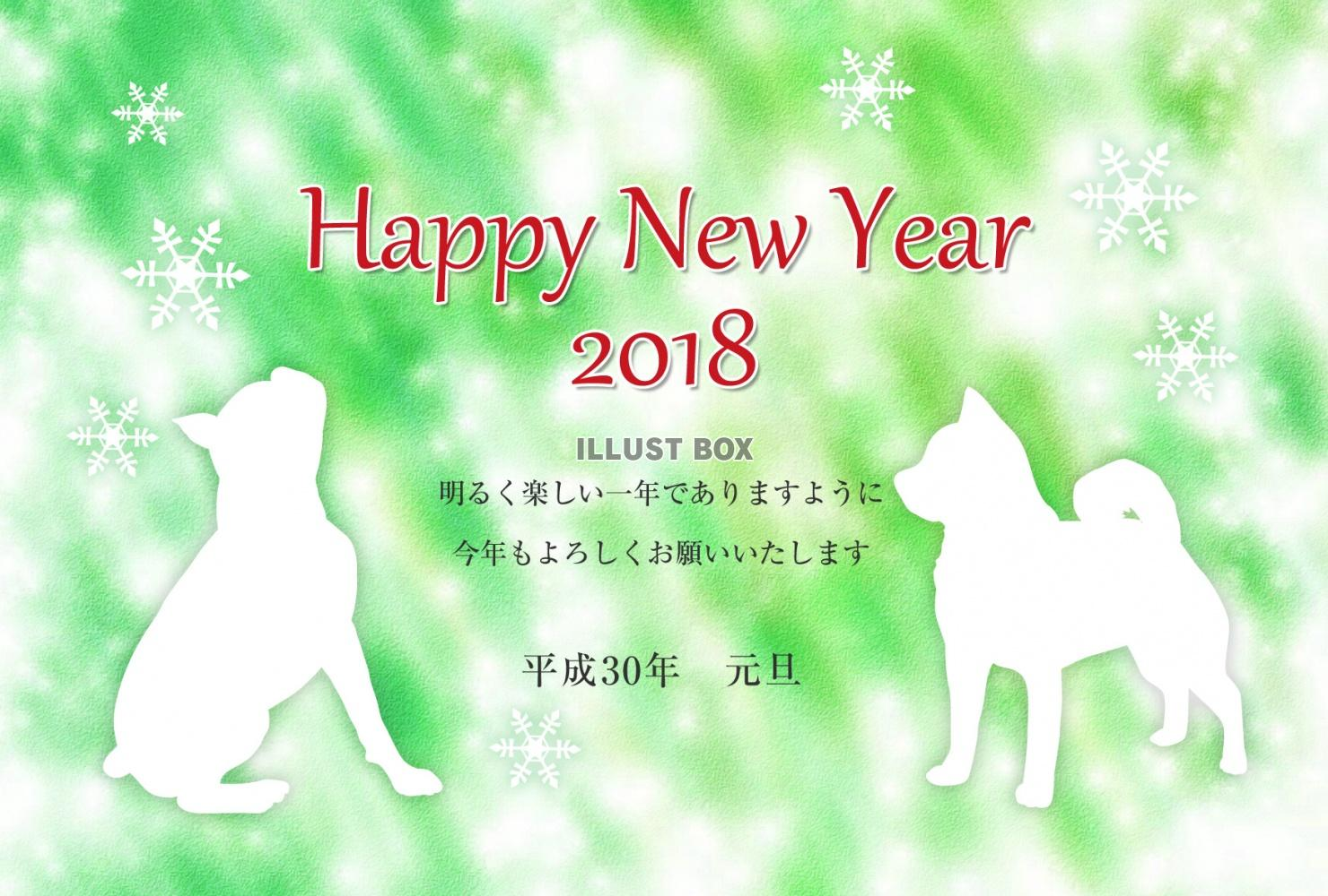 無料イラスト 2018年 戌年の年賀状 【雪の結晶とシルエット】02