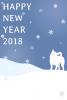 2018年戌年(平成30年犬年)年賀状7
