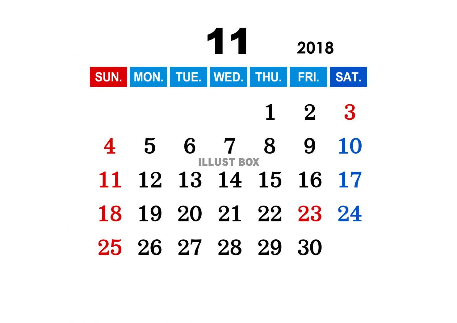 無料イラスト 2018年11月 カレンダー Ping