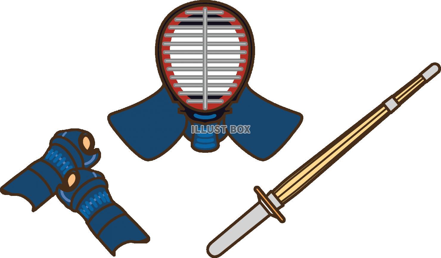 無料イラスト 剣道の防具のイラスト