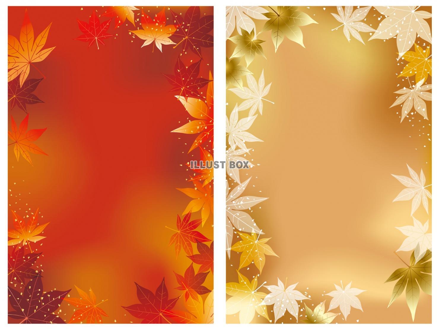 無料イラスト 秋の背景セット