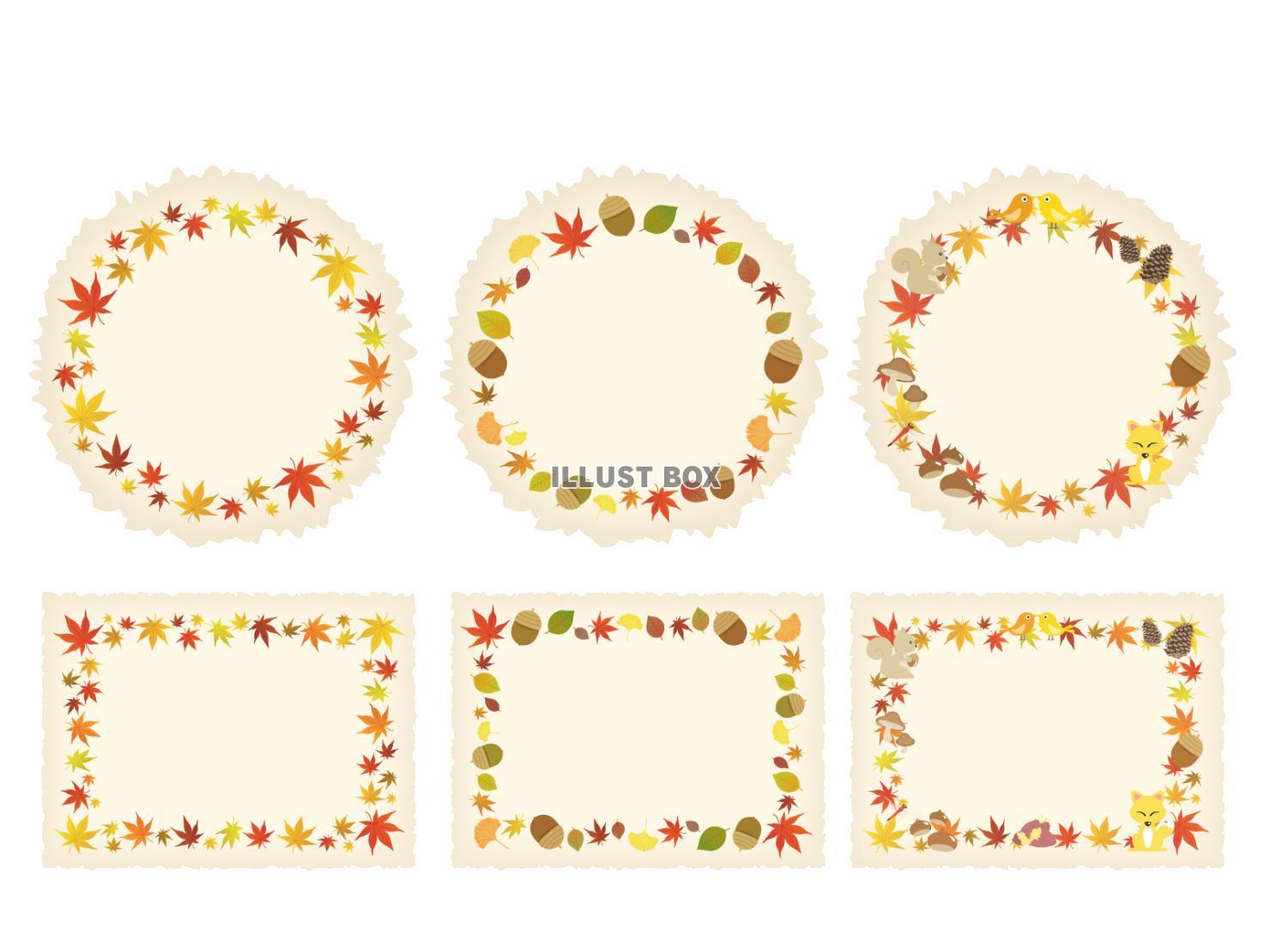無料イラスト 秋のメッセージカードセット