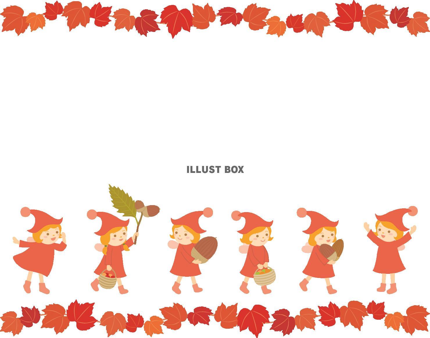 無料イラスト 秋の妖精と紅葉した蔦のイラスト2