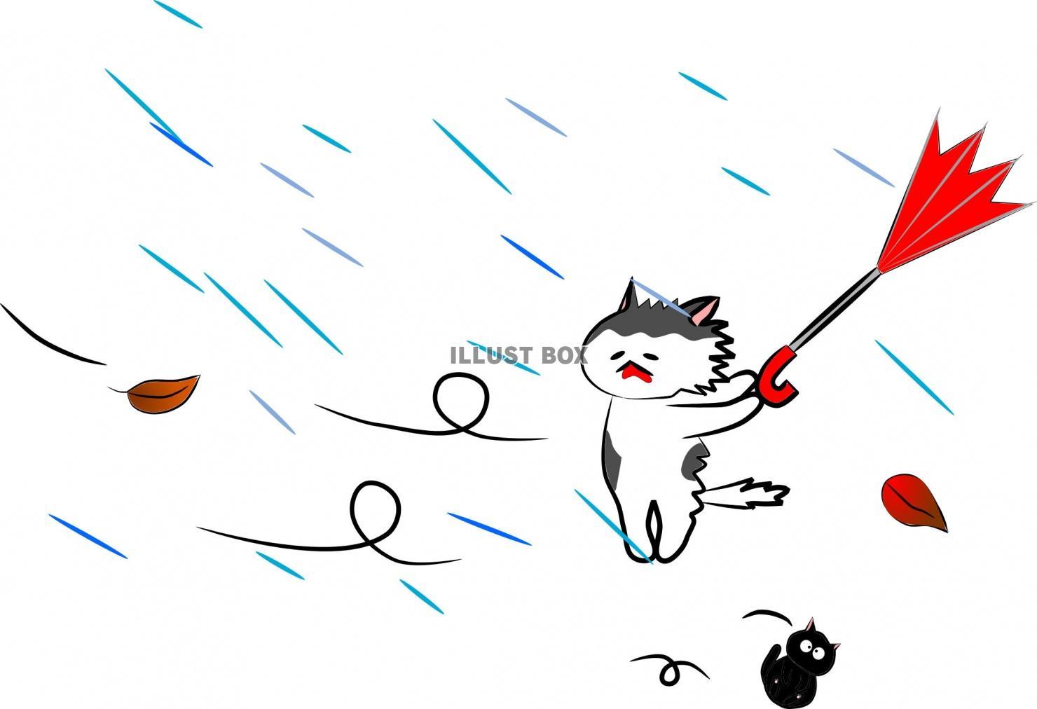 かわいい 嵐 壁紙 イラスト