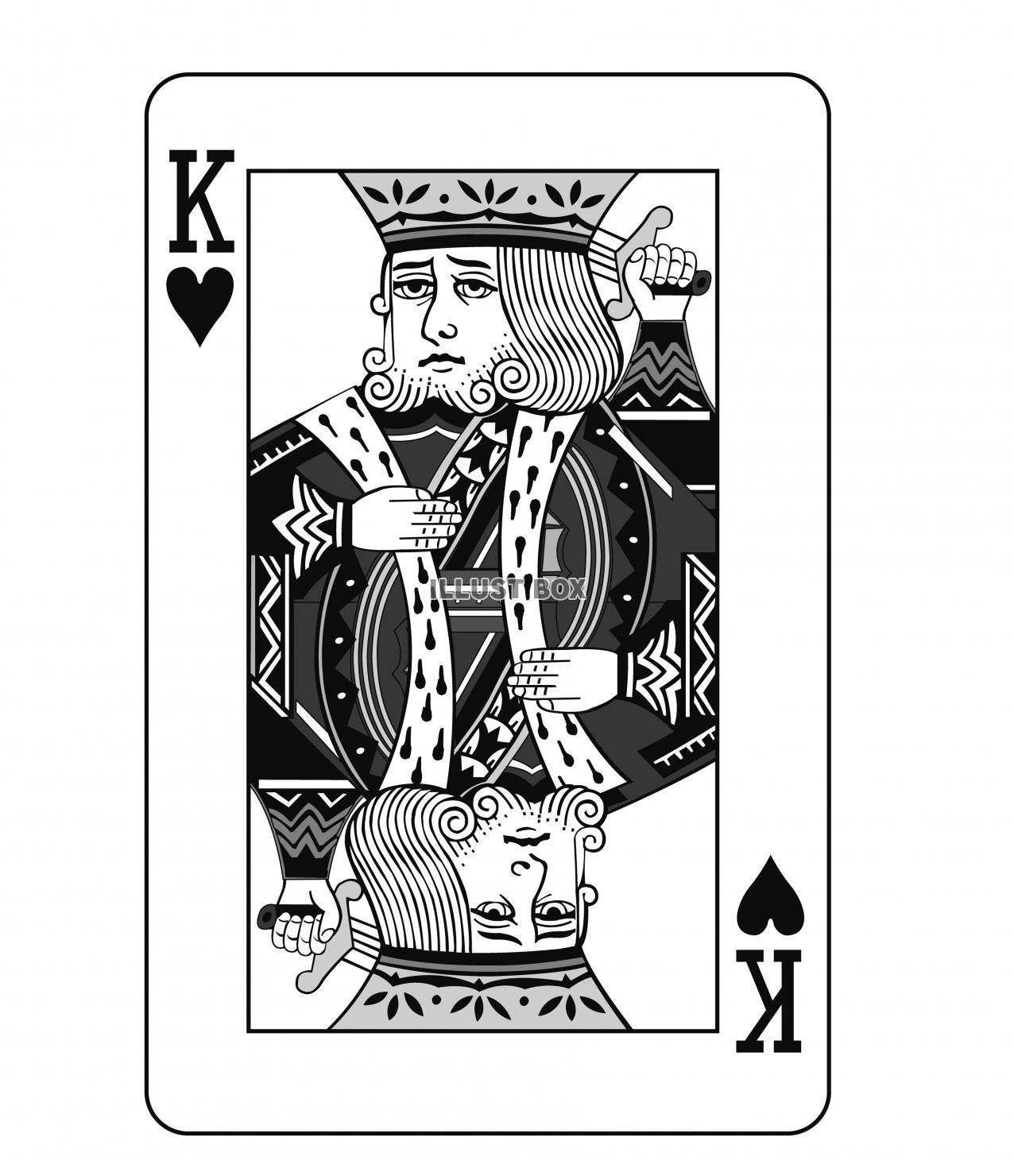 無料イラスト トランプカード