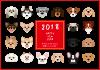 2018 年賀状 犬種