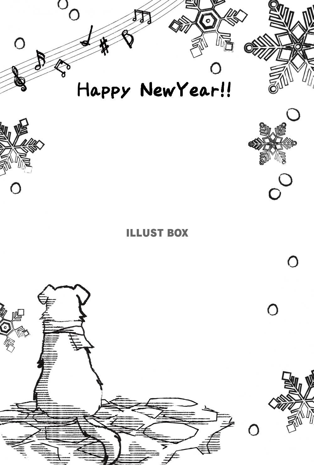 無料イラスト シンプルで可愛い戌年用年賀状テンプレート