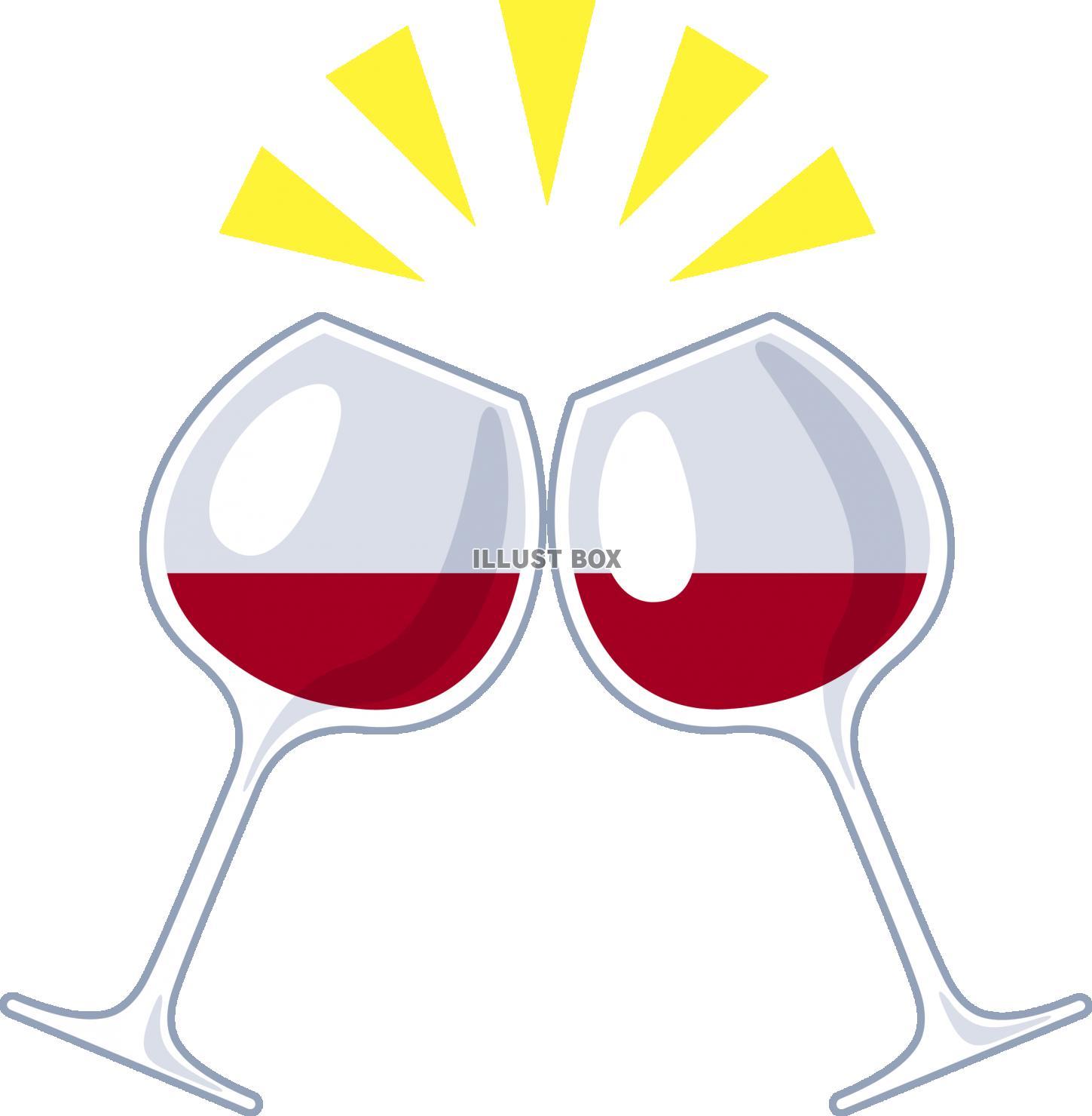 無料イラスト ワイン 乾杯