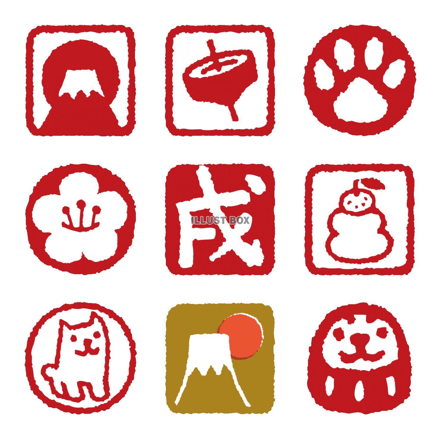 無料イラスト 犬イラストスタンプハンコ風印カンはんこ戌年賀状素材18年