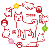 戌年イラストスタンプ風白い犬ハンコ消しゴムはんこ風謹賀新年お正月犬年賀状素材朱印桃梅達磨富士山