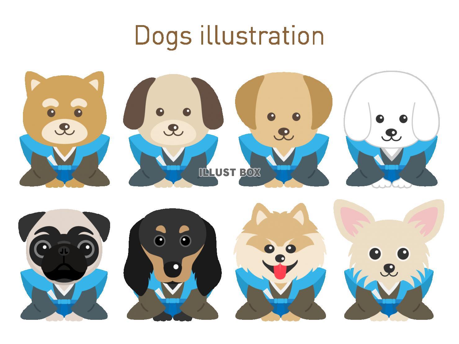 無料イラスト 犬のイラストセット(お正月ver)