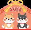 2018年戌年の年賀状素材1