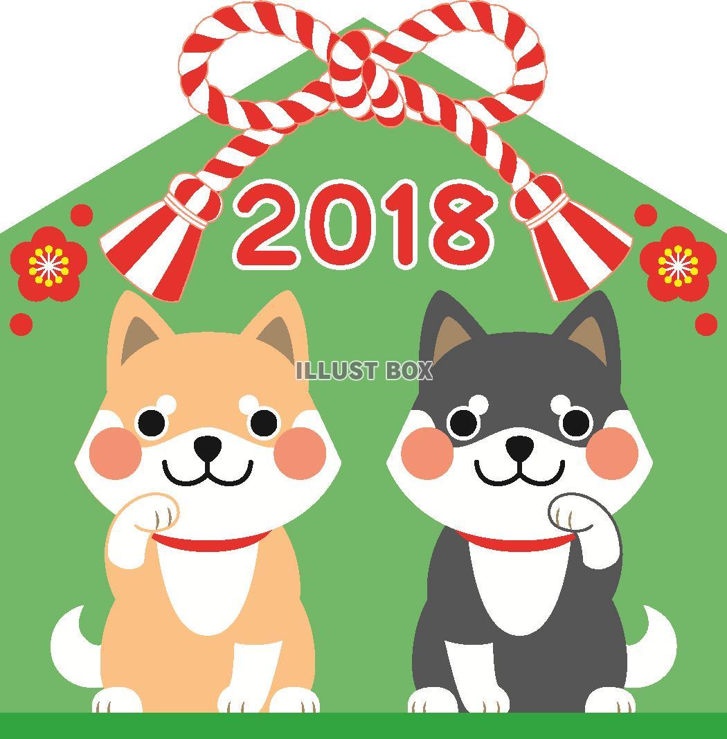 無料イラスト 2018年戌年の年賀状素材2