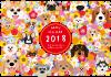 2018 年賀状 花と犬
