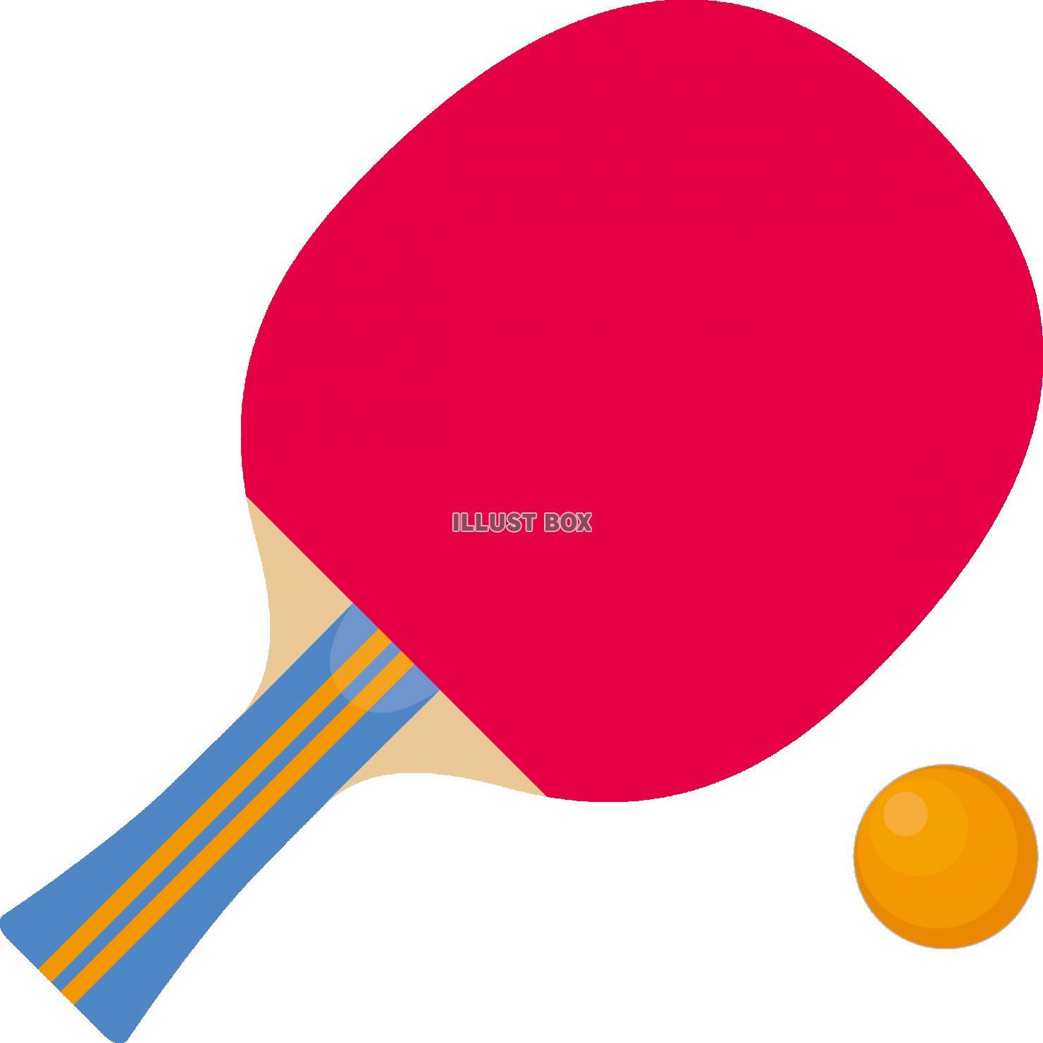 無料イラスト 卓球 ラケット