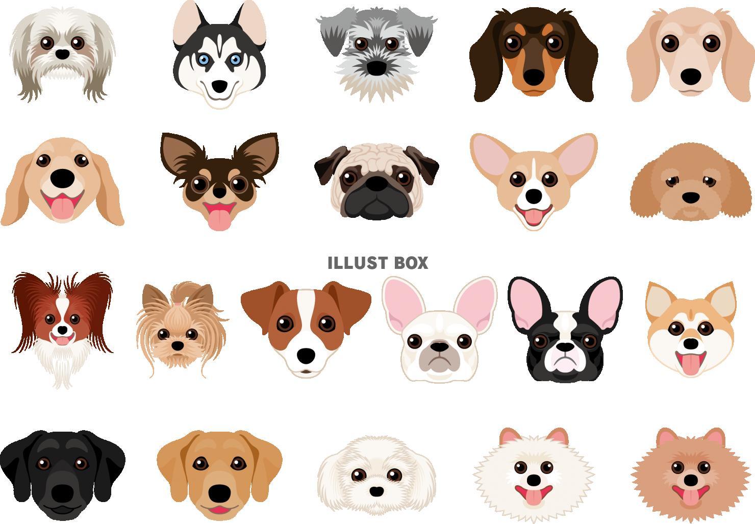 無料イラスト 犬 犬種 セット