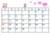 2018年カレンダー2月(横)
