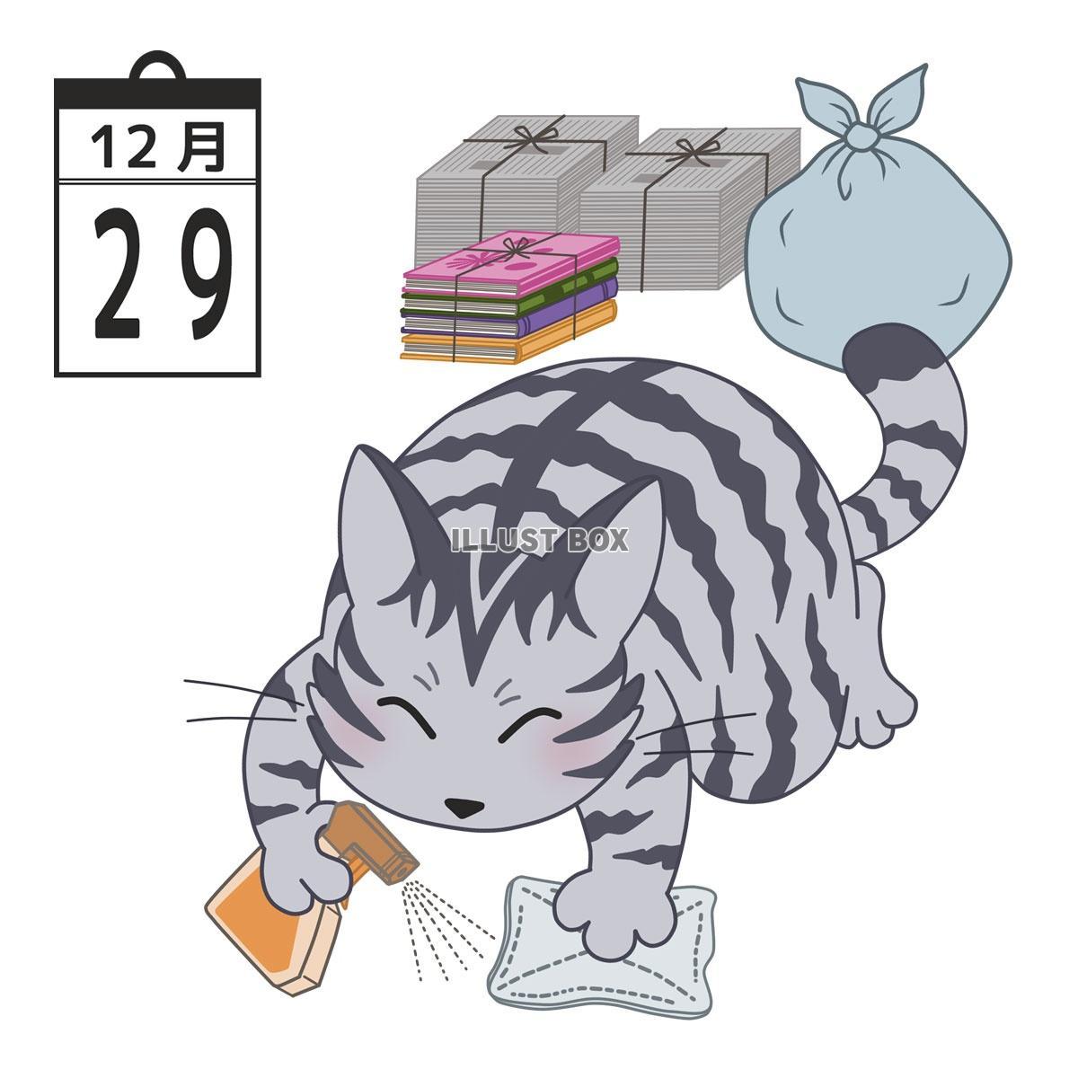 無料イラスト 年末の猫②