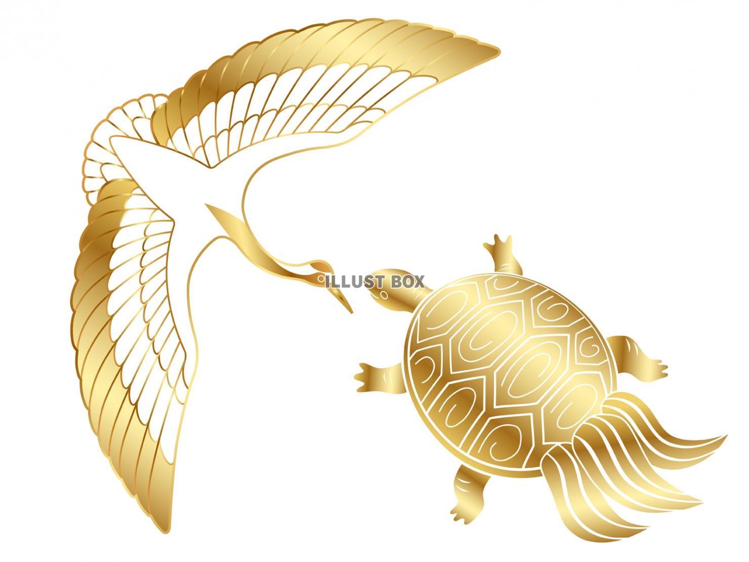 無料イラスト 金色の鶴と亀